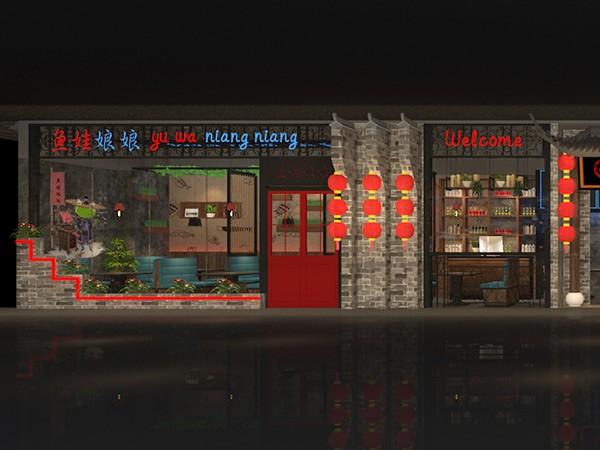 鱼娃娘餐饮店装修
